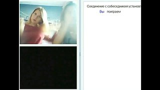 Videochat #32 girls watch at my sudden dickflash
