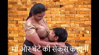 Mom son seduce