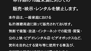 Rei Aoki 2 Gene Tragedy Of Sad Fate Of A Heroine