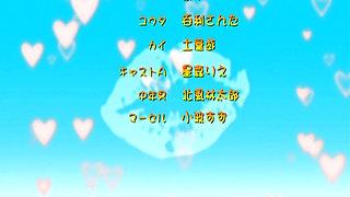 Oide yo Mizuryuu Kei Land 01