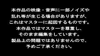 japan domination wrestling brf-02