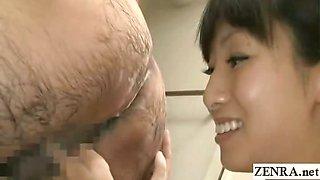 Subtitles CFNM Japan penis and butt bath