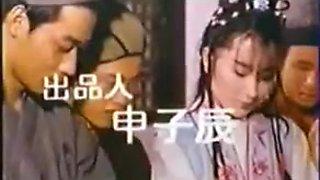 Taiwan 80s vintage fun 11